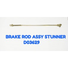 BRAKE ROD ASSEMBLY-STUNNER -D03629