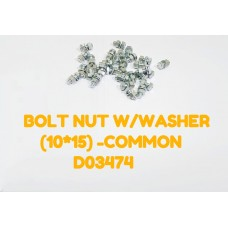 BOLT NUT W/ WASHER(10*15)-COMMON -D03474