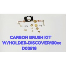 CARBON BRUSH KIT W/HOLDER-DISCOVCER100CC -D03518