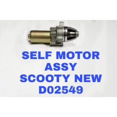 SELF MOTOR ASSY-SCOOTY NEW -D02549